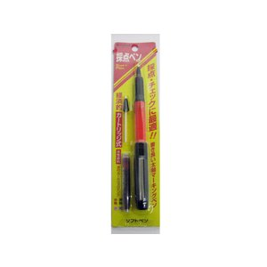 採点ペン(ソフトペン) SN-800C|habu-net-shop