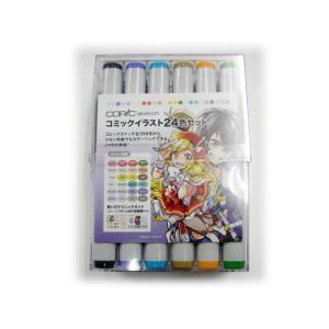 コピックスケッチ コミックイラスト24色セット|habu-net-shop