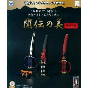 ニッケン刃物 日本刀はさみ『関伝の美』 掛け台付きモデル|habu-net-shop