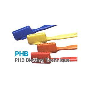 【メール便OK】PHB歯ブラシ ウルトラスワーブ 6本セット(インプラント手術後や歯肉が悪い状態の方に)|haburashiya