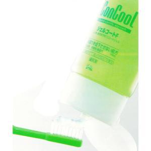 虫歯 歯周病予防歯磨き ConCool ジェルコートF 歯のクリーニング&コート習慣しませんか?|haburashiya