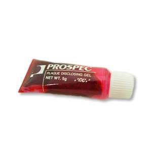 PROSPEC プロスペック 歯垢染色ジェル|haburashiya