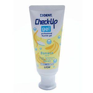 DENT.Check-Up gel バナナ(セルフケア用フッ化配合ジェル)|haburashiya