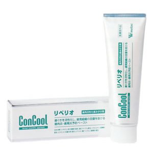 ConCool リペリオ(歯肉活性化歯みがき剤)|haburashiya
