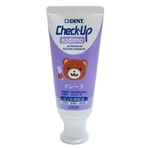 DENT.Check-Up kodomo グレープ(お子様の日常使用に適したフッ素入り歯磨き粉)【通常使用フッ素配合】 |haburashiya