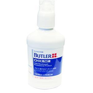 バトラー BUTLER CHX洗口液(うすめるタイプの洗口液)|haburashiya