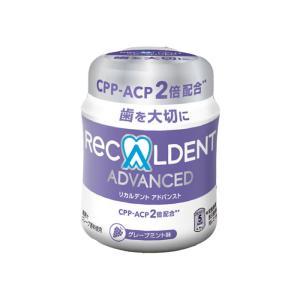 リカルデントガム ボトル  グレープミント味 140 歯科医院専用|haburashiya