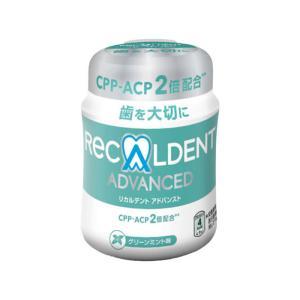 リカルデントガム グリーンミント味 140g 歯科医院専用|haburashiya