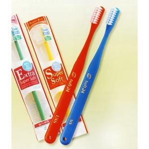 オーラルケア 歯ブラシ タフト24 エクストラスーパーソフト/スーパソフト キャップ付き(術後・ペリオ用3列歯ブラシ) 単色25本セット|haburashiya