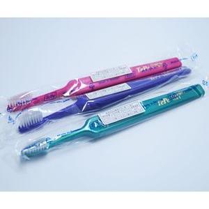 【メール便OK】TePe歯ブラシ コンパクト|haburashiya