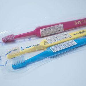 【メール便OK】TePe歯ブラシ セレクトミニ|haburashiya