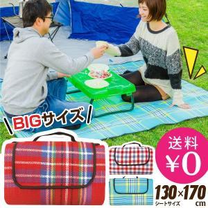 折りたたみレジャーシート ピクニックレジャーシート レジャーマット ピクニックマット ランチ アウトドア 公園 子供 キャンプ おしゃれ かわいい ござ hac2ichiba