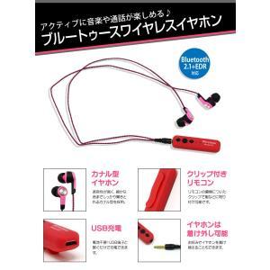 ワイヤレスイヤホン Bluetooth イヤホ...の詳細画像1