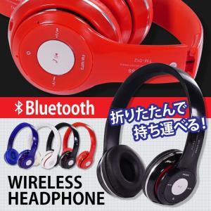 ワイヤレス ヘッドホン Bluetooth ヘッドフォン ヘ...