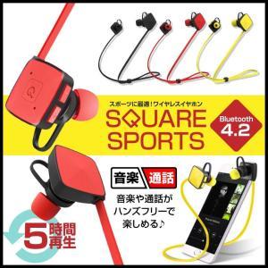 ワイヤレスイヤホン Bluetooth イヤホン ブルートゥース イヤフォン iPhone  おしゃれ 生活防水 防汗 スポーツ アイフォン アンドロイド hac2ichiba