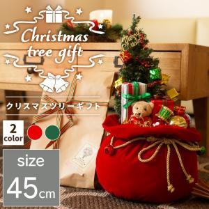 クリスマスツリー クリスマス おしゃれ 北欧 飾り プレゼント 冬ギフト45cm オーナメント 雑貨 置物 LEDライト ぬいぐるみ 店舗用|hac2ichiba