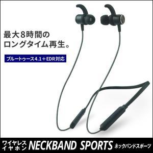 ワイヤレスイヤホン Bluetooth イヤフォン ブルートゥース 両耳 ネックバンド型 首掛け 首かけ ヘッドホン ヘッドフォン  iphone アイフォン hac2ichiba