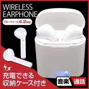 ワイヤレス イヤホン Bluetooth 完全独立型 完全ワイヤレス 両耳 片耳 イヤフォン iPhone8 ブルートゥース アイフォン 技適認証済