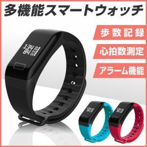 スマートウォッチ 血圧 スマートブレスレット 日本語対応 時計 レディース iPhone対応 活動量計 歩数計 心拍計 フィットネス リストバンド Android hac2ichiba