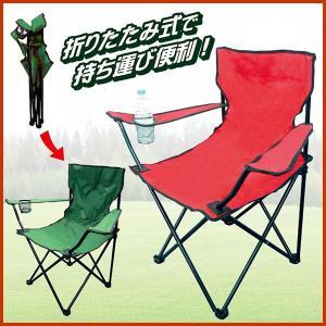 折りたたみアームチェア アウトドアチェア キャンプ用品 ガーデンチェア バーベキュー 運動会 海水浴 デッキチェア 椅子 ビーチチェア イス コンパクト収納|hac2ichiba