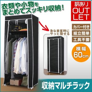 収納ラック 収納棚 ハンガーラック ワードローブ 洋服掛け コートハンガー コート掛け 衣類収納 カバー付き hac2ichiba