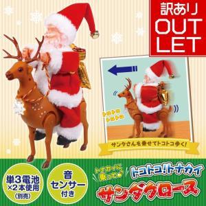 クリスマス 卓上 クリスマスツリー 飾り オーナメント プレゼント おもちゃ クリスマスパーティー 飾り ミニクリスマスツリー 小学生 玩具 店舗用 ショップ用|hac2ichiba