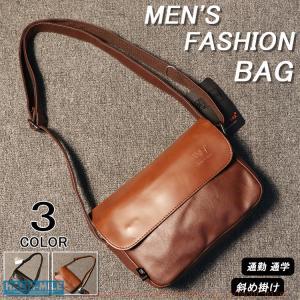 ショルダーバッグ メンズ 斜めがけ バッグ 鞄 ビジネスバッグ かばん ワンショルダー 斜めがけバッ...