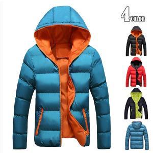 ダウンコート メンズ ジップアップ ジャケット ダウンジャケット ダウン 中綿ジャケット ブルゾン アウター フード付き 登山 冬