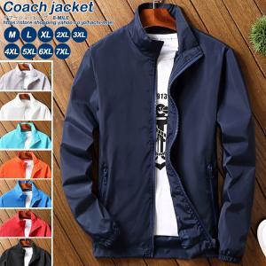 コーチジャケット メンズ 撥水 マウンテンパーカー ウィンドブレーカー 春ジャケット 大きいサイズ ブルゾン 8色 防風 アウトドア