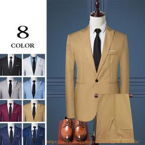 フォーマル2ピーススーツ メンズ スーツ 上下セット 紳士服 卒業式 大人式 結婚式 2点セット 通...