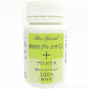 植物性グルコサミン+プロポリス90粒 hachibeikan