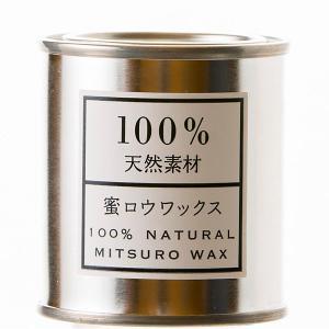 自社養蜂場で採取した蜜蝋と飫肥杉精油で作った100%天然の木工用ワックスです