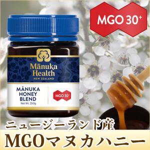 マヌカハニー はちみつ 蜂蜜 ハチミツ マヌカヘルス社ニュージーランド産 MGO30+ 250gブレンド hachibeikan