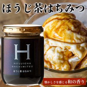 ほうじ茶はちみつ300g hachibeikan