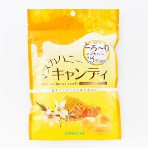マヌカハニーキャンディ 83g