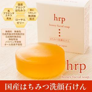 西澤養蜂場オリジナル国産はちみつ洗顔石けん100g 今なら洗顔ネットプレゼント hachibeikan