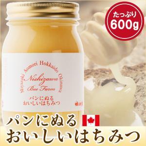 はちみつ 蜂蜜 ハチミツ パンにぬるおいしいはちみつ(600g) hachibeikan
