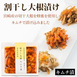 キムチ味は辛みがピリリとパンチが効いたタイプ。多様な素材が醸し出すやみつき味です。