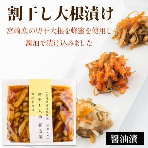 醤油味は醤油と昆布が効いて最もお漬物らしいタイプ。ご飯が進むやみつき味です