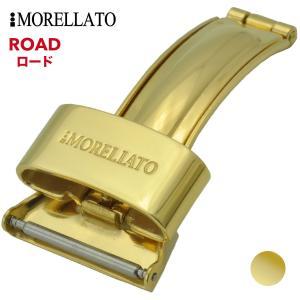 Morellato モレラート ROAD ロード [800448] 腕時計用 Dバックル サイズ:B16mm/B18mm|hachigoten
