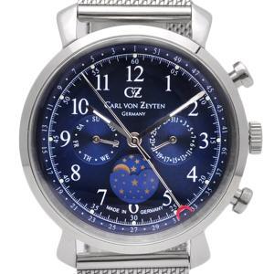 Carl von Zeyten カール・フォン・ツォイテン 電池式クォーツ 腕時計 [CvZ0015BLMB] 正規品   カレンダー  デイ&ナイト(サン&ムーン)|hachigoten