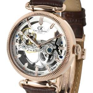 Carl von Zeyten カール・フォン・ツォイテン 自動巻き(手巻き機能あり) 腕時計 [CvZ0031RWH] 並行輸入品 hachigoten