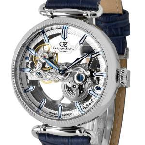 Carl von Zeyten カール・フォン・ツォイテン 自動巻き(手巻き機能あり) 腕時計 [CvZ0031WH] 並行輸入品 hachigoten