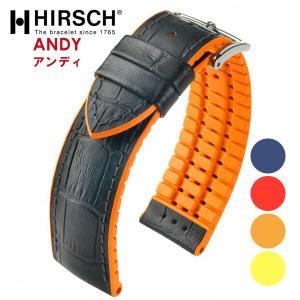 HIRSCH ヒルシュ ANDY アンディ 腕時計用 レザーベルト ラバーベルト サイズ:E18 E20 E22 E24 hachigoten