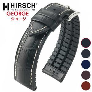HIRSCH ヒルシュ GEORGE ジョージ 腕時計用 レザーベルト ラバーベルト サイズ:E20 E22 E24|hachigoten