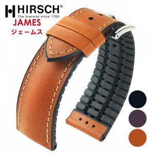 HIRSCH ヒルシュ JAMES ジェームス 腕時計用 レザーベルト ラバーベルト サイズ:E18 E20 E22|hachigoten