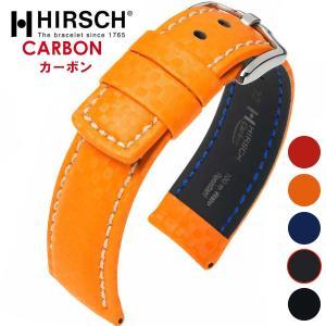 HIRSCH ヒルシュ CARBON カーボン 腕時計用 レザーベルト サイズ:E18 E20 E22 E24|hachigoten