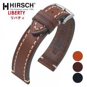 HIRSCH ヒルシュ LIBERTY リバティ 腕時計用 レザーベルト サイズ:E18 E20 E22 E24|hachigoten