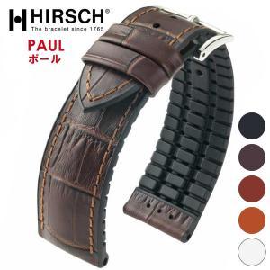 HIRSCH ヒルシュ PAUL ポール 腕時計用 レザーベルト サイズ:E18 E20 E22 E24|hachigoten