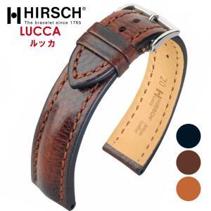 HIRSCH ヒルシュ LUCCA ルッカ 腕時計用 レザーベルト サイズ:E20 E22 E24|hachigoten